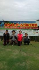 岡本夏生 公式ブログ/ニアピンナーウのはずが… 画像1