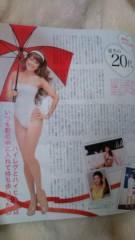 岡本夏生 公式ブログ/「週刊女性」お陰様で売れてますぅーの巻、ヌハハハハハ(爆) 画像3