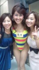 岡本夏生 公式ブログ/超豪華スタア同窓会ゲゲゲッ!の再開SPで優香ちゃんと松本明子ち 画像2