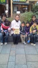 岡本夏生 公式ブログ/FW:J-WAVE『RADIPEDIA 』放送日のお知らせです 画像2