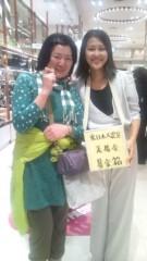 岡本夏生 公式ブログ/渋谷警察署行ってきます。 画像1