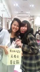 岡本夏生 公式ブログ/渋谷警察署行ってきます。 画像2