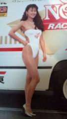 岡本夏生 公式ブログ/元、日清カップヌードルレーシングチームの青木宣篤くん登場 画像3