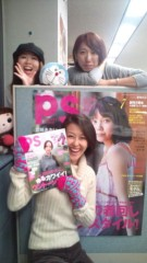 岡本夏生 公式ブログ/小学館のプチセブン今はPS にお邪魔しましたからぁー 画像2