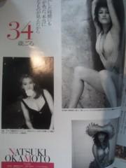 岡本夏生 公式ブログ/集英社【BAILA】バイラ、カッコイイ先輩列伝93人目に登場 画像2