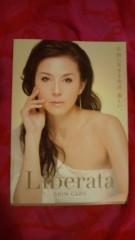 岡本夏生 公式ブログ/自由に生きる女は美しい。今度は杉本彩さんからミラクルがぁーっ 画像1