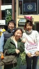 岡本夏生 公式ブログ/フジテレビ「しあわせの素」と「5 時に夢中」 画像3