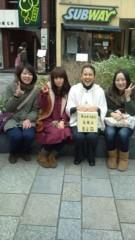 岡本夏生 公式ブログ/東京MXテレビ5時に夢中の出演は、今日ですよ。 画像2