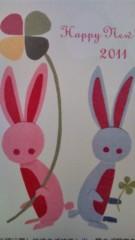 岡本夏生 公式ブログ/オードリー春日さんと年賀状のお話 画像2