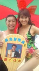 岡本夏生 公式ブログ/2011年、仕事初めはこれだぁー(爆) 画像1