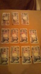 岡本夏生 公式ブログ/5月14日「マハラジャ」での義援金の集計結果です 画像3