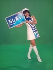 岡本夏生 公式ブログ/54全部違うテイストの写真だよ 画像2