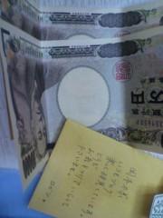 岡本夏生 公式ブログ/5月2日、早速物資と義援金がキタアー!! 画像1