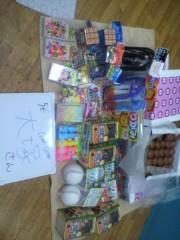岡本夏生 公式ブログ/5日持ち込み物資の写真パート1 です。 画像3