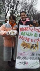 岡本夏生 公式ブログ/あなたは悪とくブリーダーの手口、毛皮の残酷さ、動物実験の裏側 画像1