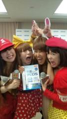 岡本夏生 公式ブログ/あやまんJAPANとたこ踊りの巻 画像1