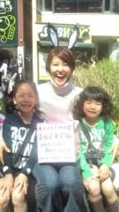 岡本夏生 公式ブログ/「ぷっ」すま【本日放送です】 画像1