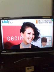 岡本夏生 公式ブログ/【CECILE・セシール3D ブラ】PRイベント自分でできる美バ 画像1