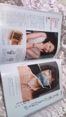 岡本夏生 公式ブログ/光文社「ストーリー」と「週刊女性」とテレビ出演の告知と近況報 画像2