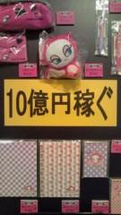 岡本夏生 公式ブログ/今からレイトショーで上映だぜよ(爆) 画像2