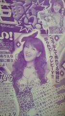 岡本夏生 公式ブログ/『ニコラ』新潮社480 円7月1 日発売52ページ〜53ページを見てほ 画像1