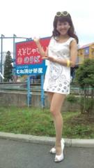 岡本夏生 公式ブログ/グリーをご覧のみなさま〜!! 画像2