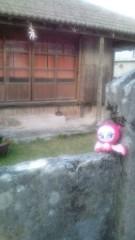 岡本夏生 公式ブログ/ナニティをつれて江戸に帰ります 画像2
