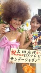 岡本夏生 公式ブログ/サンデージャポンから太田光代社長に花輪が届きびっくりマンボー 画像1
