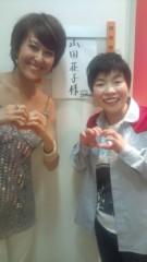 岡本夏生 公式ブログ/NHK「ワンセグランチボックス」&フジテレビ「ごきげんよう」の 画像2