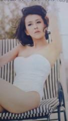 岡本夏生 公式ブログ/夏女、岡本夏生ついに女性誌『グラマラス』デビューの巻 画像2