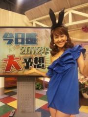 岡本夏生 公式ブログ/7日(土) 24時45分〜25時40分テレビ朝日【バブルは最高 画像1
