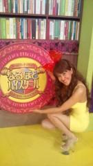 岡本夏生 公式ブログ/日本テレビ『なるほど!ハイスクール』 画像2