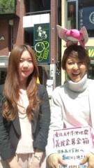 岡本夏生 公式ブログ/4月17日( 日曜日)2回目の命の義援金の集計結果が出ました。 画像2