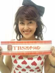 岡本夏生 公式ブログ/62ありがとうが追いつかないょぉー 画像3