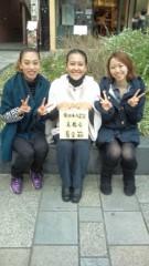 岡本夏生 公式ブログ/東京MXテレビ5時に夢中の出演は、今日ですよ。 画像3