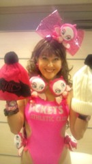岡本夏生 公式ブログ/ナニティー帽子とタンブラーとお弁当箱の巻 画像1