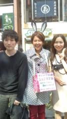 岡本夏生 公式ブログ/だめだ…眠い 画像1