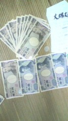 岡本夏生 公式ブログ/阿佐ヶ谷イベントの義援金はもろもろ足して『55 万円』!! 画像3