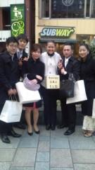 岡本夏生 公式ブログ/FW:J-WAVE『RADIPEDIA 』放送日のお知らせです 画像3