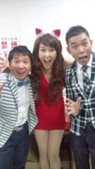 岡本夏生 公式ブログ/爆!爆!爆笑問題さんありがとうにゃんパラリン 画像1