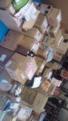 岡本夏生 公式ブログ/126の物資を都道府県別に集計させて頂きましたよ。 画像3