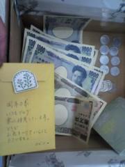 岡本夏生 公式ブログ/5月2日、早速物資と義援金がキタアー!! 画像2
