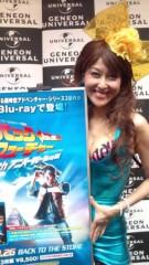 岡本夏生 公式ブログ/バック・トゥ・ザ・フュチャー2 5年ぶりブルーレイ発売イベント 画像1