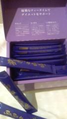 岡本夏生 公式ブログ/杉本彩さんからダイエットをサポートする魔法のお茶が届きました 画像2