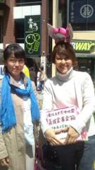 岡本夏生 公式ブログ/4月17日( 日曜日)2回目の命の義援金の集計結果が出ました。 画像1