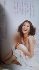 岡本夏生 公式ブログ/Trinity 女性誌の表紙!ついにデビューしちゃいましたぁーの巻 画像3
