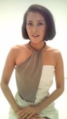 岡本夏生 公式ブログ/100均でみーつけた懐かしい昭和のスグレモノ( 興奮) 画像1