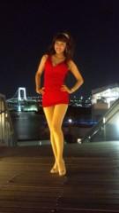 岡本夏生 公式ブログ/58レインボーブリッジの前で笑う赤いボディコン女 画像1