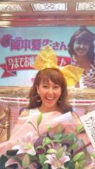 岡本夏生 公式ブログ/おいおい、オイラをムリヤリ引退させるなっちーゅうの( 爆) 画像1