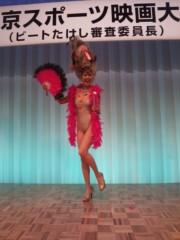 岡本夏生 公式ブログ/第12回東スポ【ビートたけし】のエンターテイメント賞!【カム 画像1